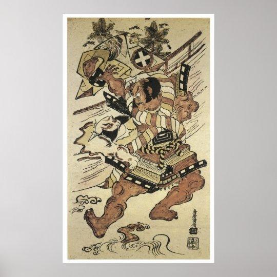 Kiyomasu II Poster