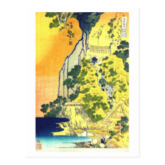 Kiyotaki Kannon Waterfall Hokusai Fine Art Postcard