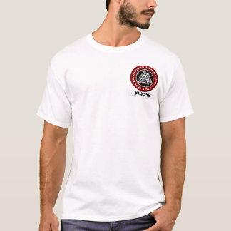 KM - White Belt Shirt - Mens