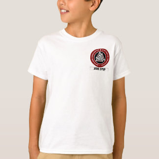 KM - White Belt Shirt - Youth