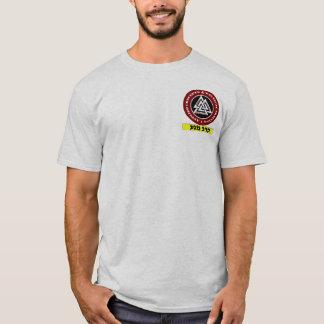 KM - Yellow Belt - Mens T-Shirt