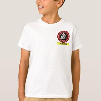 KM - Yellow Belt Shirt - Youth