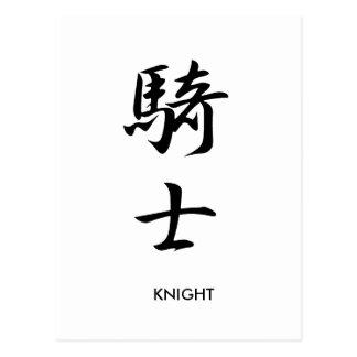 Knight - Kishi Postcard