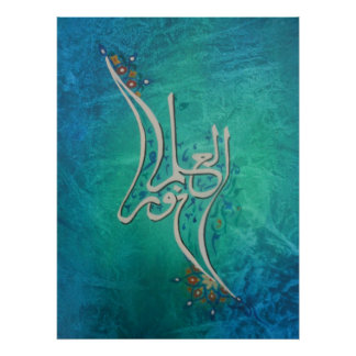 Knowledge is light Arabic calligraphy poster
