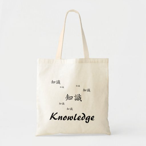 Knowledge kanji   Bag