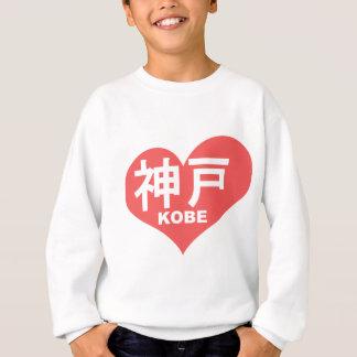 Kobe Heart Kids Sweatshirt