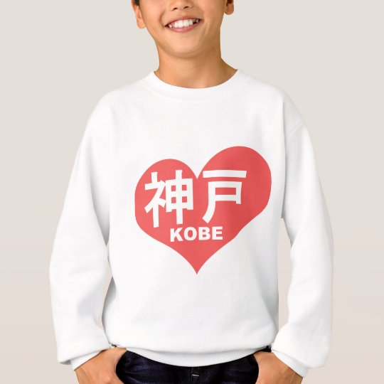 Kobe Heart Kids Sweatshirt