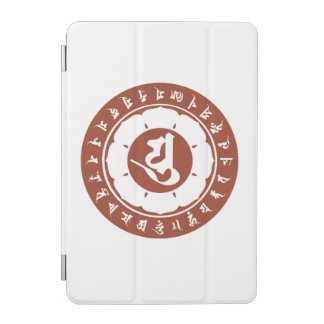 Kobo Daishi Sanskrit character/Koubou large iPad Mini Cover