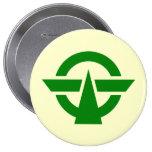 Kodaira, Tokyo, Japan Pinback Buttons