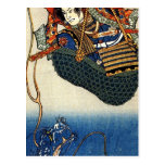 Koga Saburô Suspended  basket  watching a dragon Postcards
