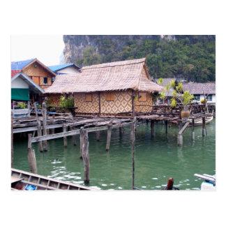 Koh Pan Yi Postcard