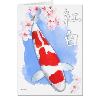 Kohaku Koi Greeting Card