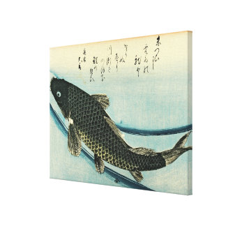 Koi (Carp) - Hiroshige's Japanese Fish Print