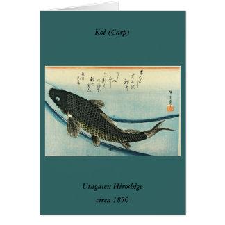 Koi (Carp) - Hiroshige's Japanese Fish Print Greeting Card