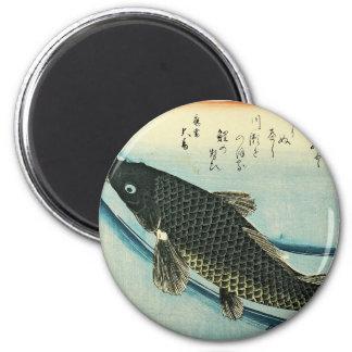 Koi (Carp) - Hiroshige's Japanese Fish Print Magnet