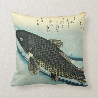 Koi (Carp) - Hiroshige's Japanese Fish Print Throw Pillow
