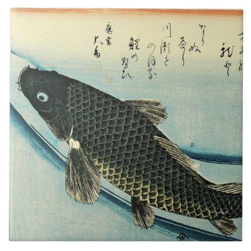 Koi carp hiroshige 39 s japanese fish print zazzle for Koi carp company