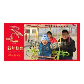 Koi Chinese New Year Customised Photo Card