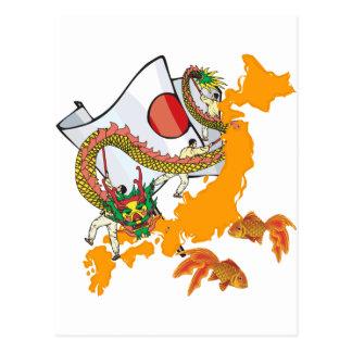 Koi Dragon Post Card