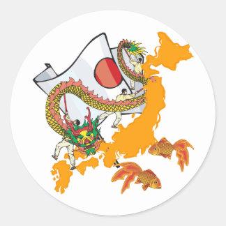 Koi Dragon Stickers
