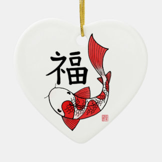 Koi Fish with Fortune Character Christmas Tree Ornaments