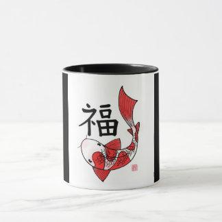 Koi Fish with Fortune Character Mug