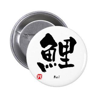 Koi KANJI 6 Cm Round Badge