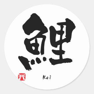 Koi KANJI Round Sticker