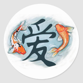 Koi Surrounding Love Classic Round Sticker