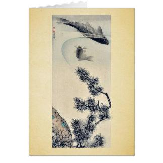 Koi under a pine branch by Maruyama, Okyo Ukiyoe Card