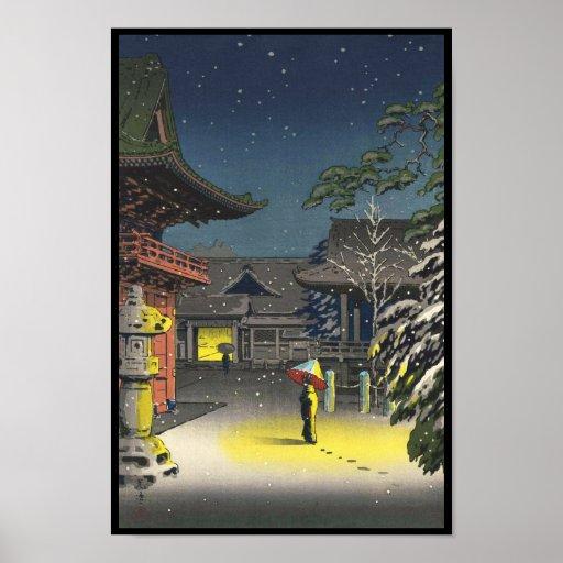 Koitsu Tsuchiya Nezu Shrine Sale shin hanga art