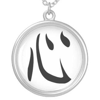 Kokoro necklace