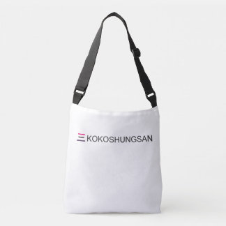 KOKOSHUNGSAN Custom All-Over-Print Cross Body Bag
