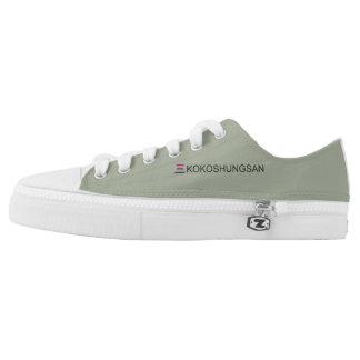 Kokoshungsan Lady's Low Top Shoes