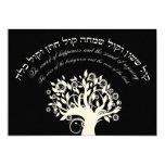 Kol Sasson Hebrew Jewish Wedding Black 13 Cm X 18 Cm Invitation Card