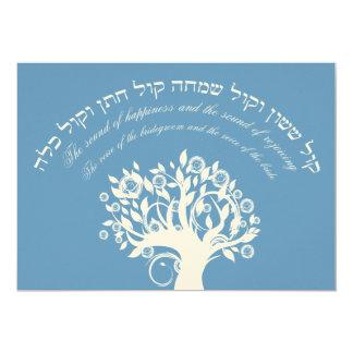 Kol Sasson Hebrew Jewish Wedding Blue 13 Cm X 18 Cm Invitation Card