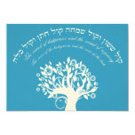 Kol Sasson Hebrew Jewish Wedding Blue Personalised Announcements
