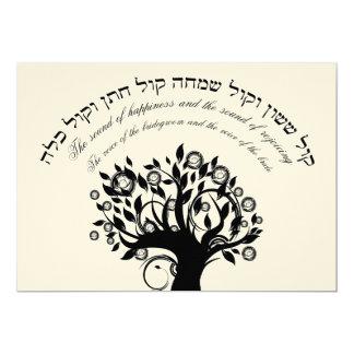 "Kol Sasson Hebrew Jewish Wedding Cream Black 5"" X 7"" Invitation Card"