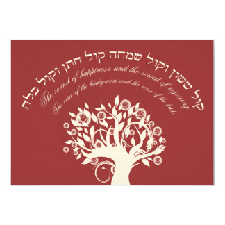 Kol Sasson Hebrew Jewish Wedding Red Card