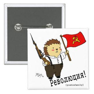 """Kolya """"Revolution!"""" button"""