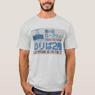 Komagatake Ropeway T-Shirt