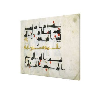 Koran, 9th century, Abbasid caliphate Gallery Wrap Canvas