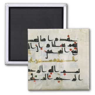 Koran, 9th century, Abbasid caliphate Magnet