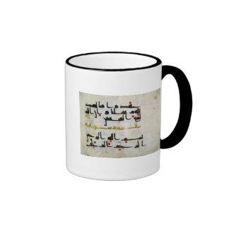 Koran, 9th century, Abbasid caliphate Ringer Coffee Mug