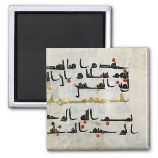 Koran, 9th century, Abbasid caliphate Square Magnet