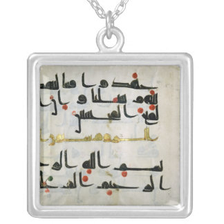 Koran, 9th century, Abbasid caliphate Square Pendant Necklace