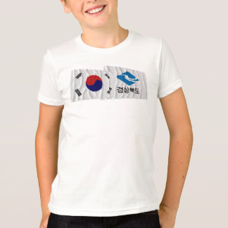 Korea and Kyongsangbuk-do Waving Flags T-Shirt