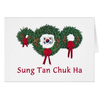 Korea Christmas 2 Greeting Card
