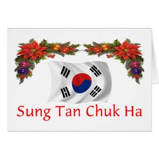 Korea Christmas Card