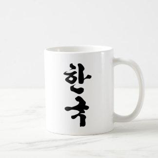 korea (han kook) mugs